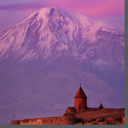 Ararat_Cover